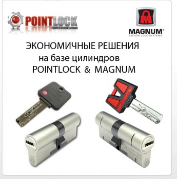 ЛИЧИНКА ЗАМКА POINT-LOCK 70MM 35T-35 ЛАТУНЬ